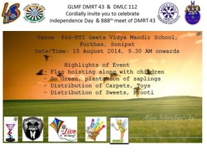 Indendence Day Invite